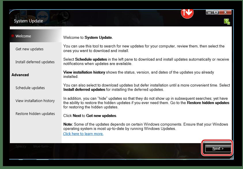 Поиск обновлений в Lenovo System Update