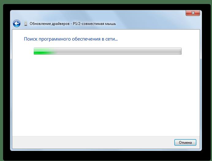 Поиск в программного обеспечения в сети в окне Обновление драйверов в Windows 7