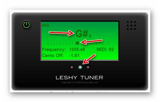 Правильно отлаженная нота в веб-сервисе Leshy Tuner