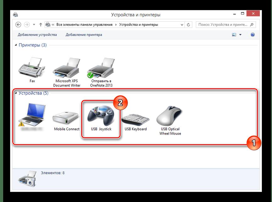 Правильно подключенный DualShock 4 на ПК