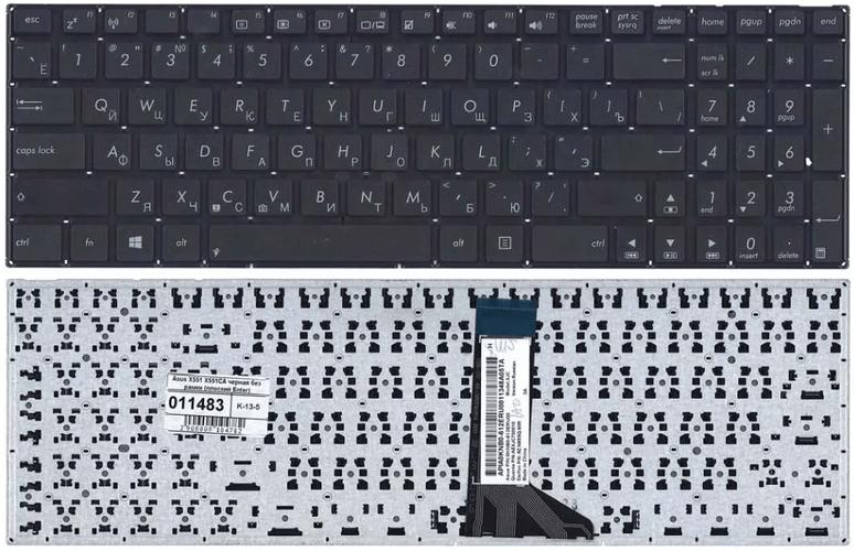 Пример снятой клавиатуры с ноутбука ASUS