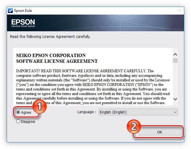 Принять соглашение в Epson Software Updater для установки драйверов в epson l355