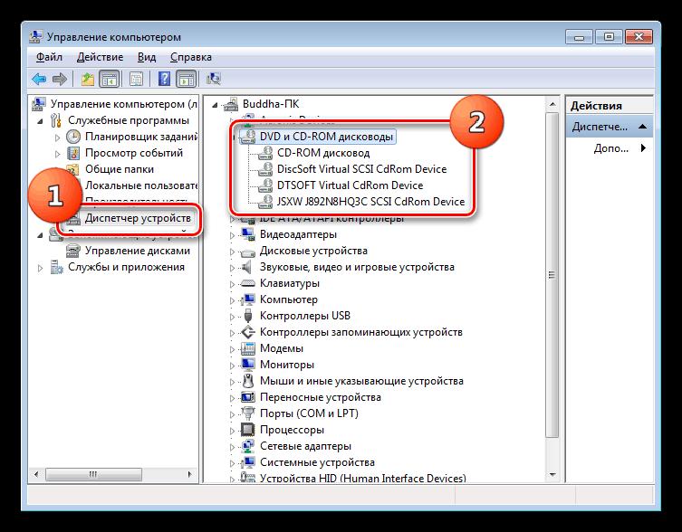 Просмотр списка дисководов в Диспетчере устройств