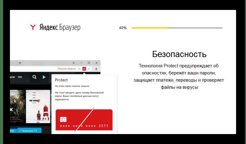 Процедура повторной установки Яндекс Браузера с алисой на компьютер