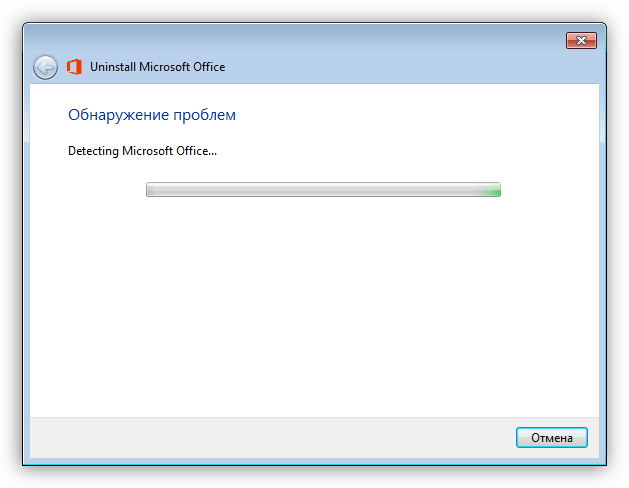 Процесс диагностики утилитой Uninstall Microsoft Office