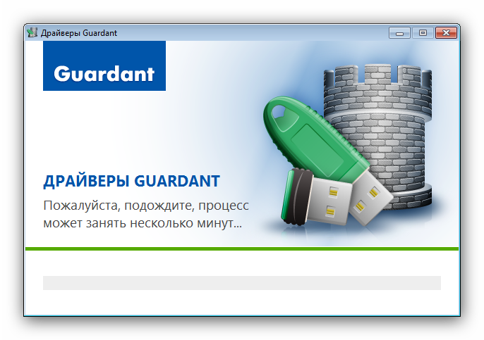 Процесс удаления элементов Guardant для исправления ошибки драйверов