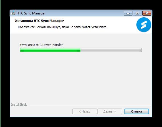 Процесс установки HTC Sync Manager для загрузки драйверов к устройствам компании