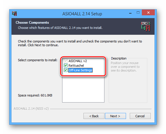 Процесс установки драйверов ASIO4ALL на ПК