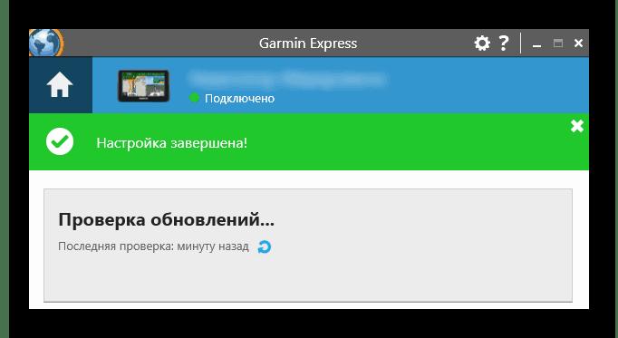 Проверка обновлений в программе Garmin Express