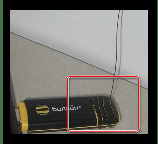 Проволочная антенна для модема