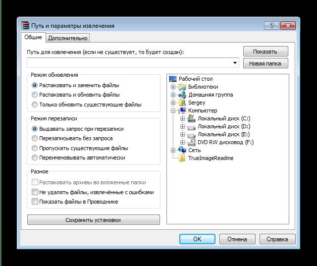 Разархивировать загруженный драйвер к устройству MOXA UPort 1150