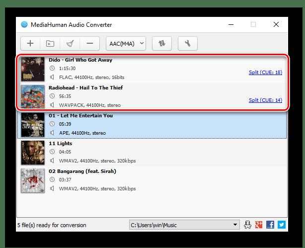 Разбиение образов CUE в программе MediaHuman Audio Converter
