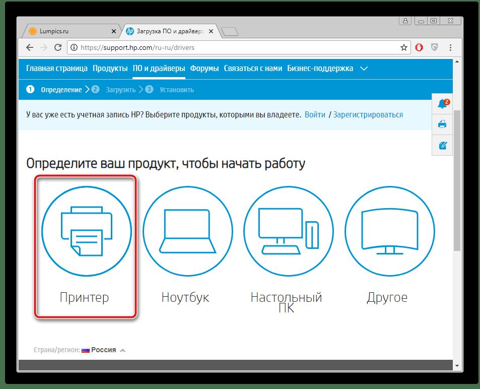 Раздел драйверы для принтера HP Laserjet P1005