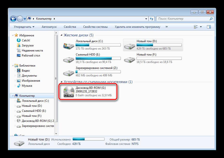 Съемный носитель в в ОС Windows 7