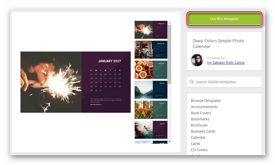 Страница шаблона в веб-сервисе Canva
