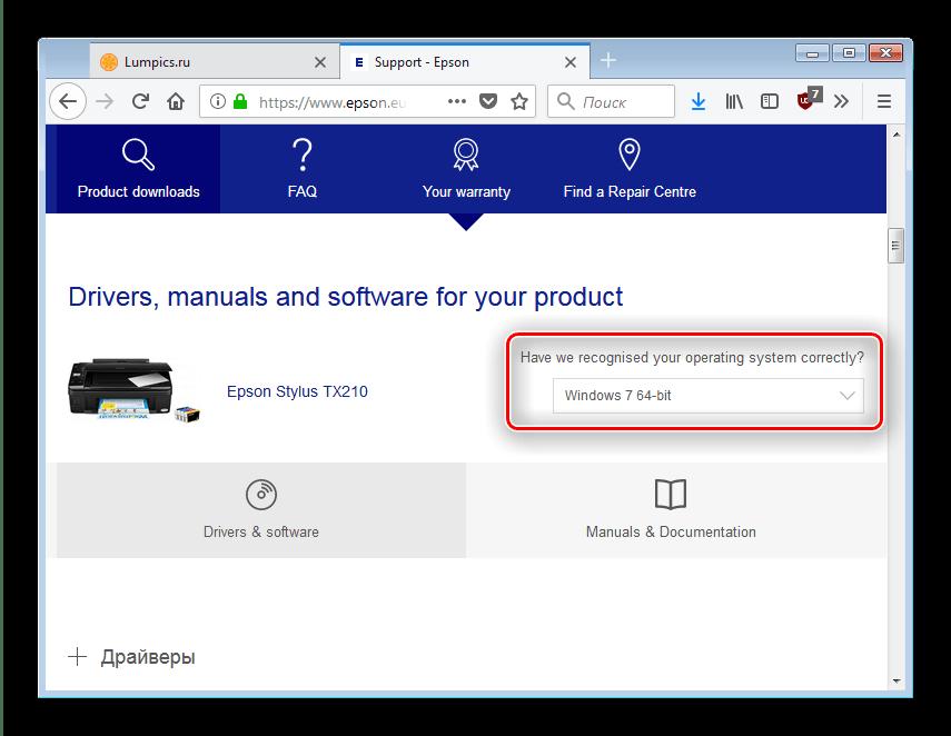 Страница устройства для загрузки драйверов к Epson Stylus TX210