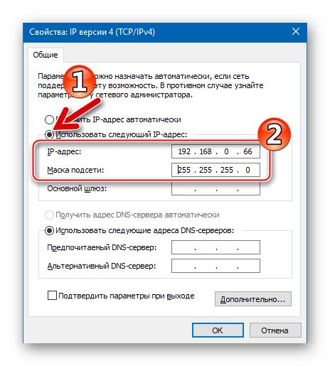 TP-Link TL-740N установка параметров сетевой карты на время восстановления роутера