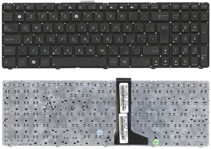 Успешное извлечение клавиатуры на ноутбуке ASUS