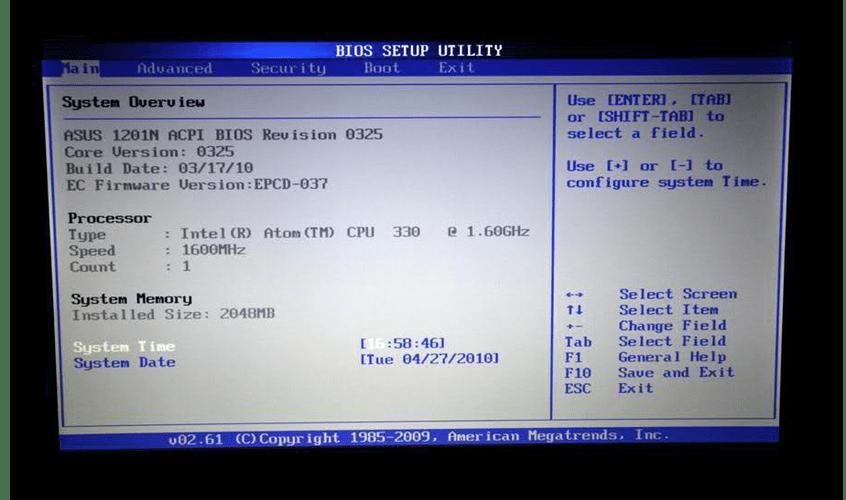 Успешный вход в BIOS на ноутбуке