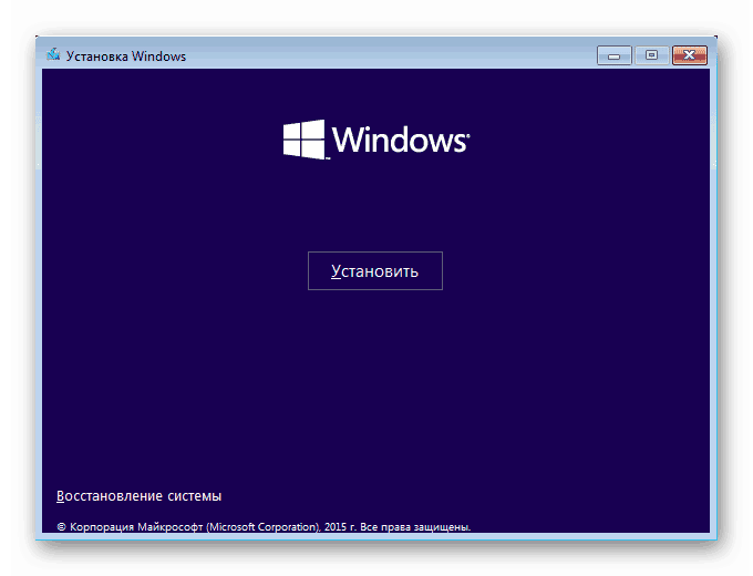 Установка Windows с диска или флешки