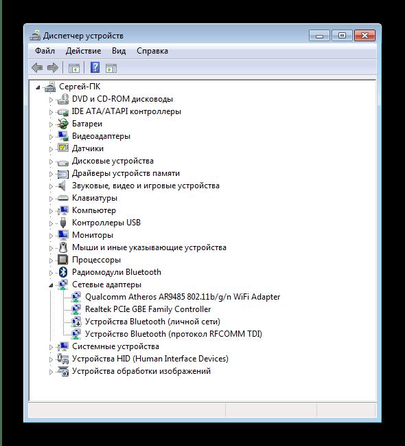 Установка драйверов к Stylus TX210 с помощью диспетчера устройств