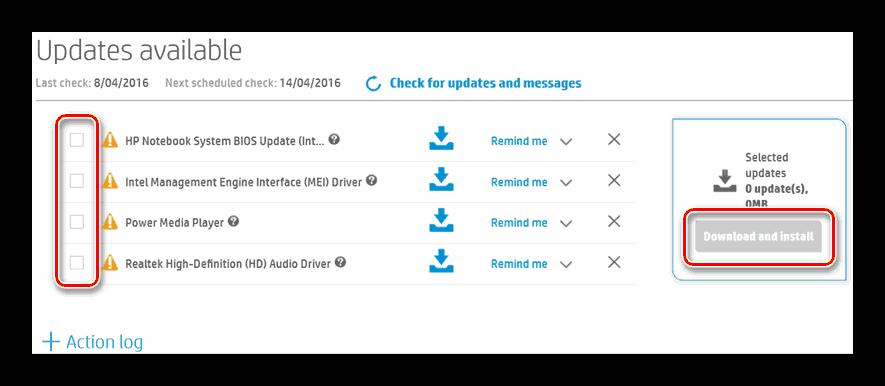 Установка обновлений HP Support Assistant
