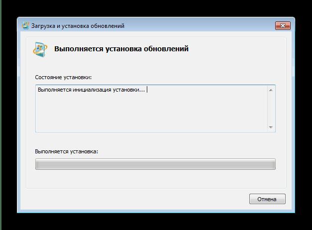 Установка обновления к Windows 7 для решения проблем с ACPIMSFT0101