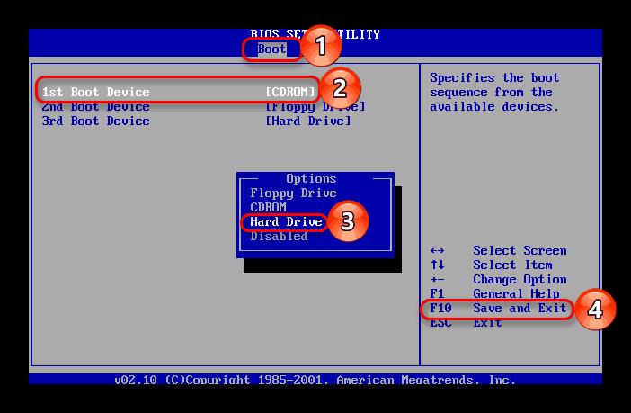 Установка жесткого диска загрузочным в BIOS