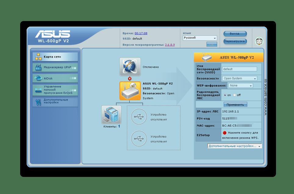 Веб-интерфейс новой прошивки Asus WL