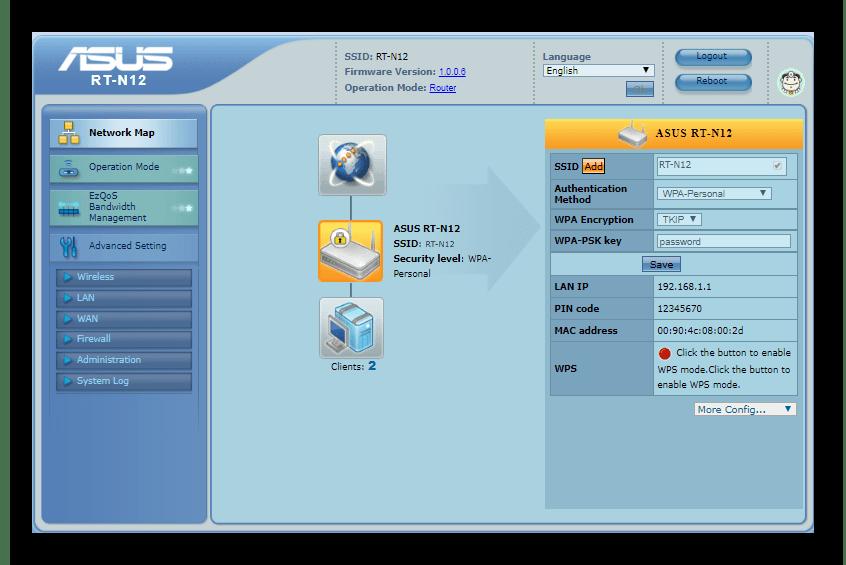 Веб-интерфейс старой прошивки Asus RT