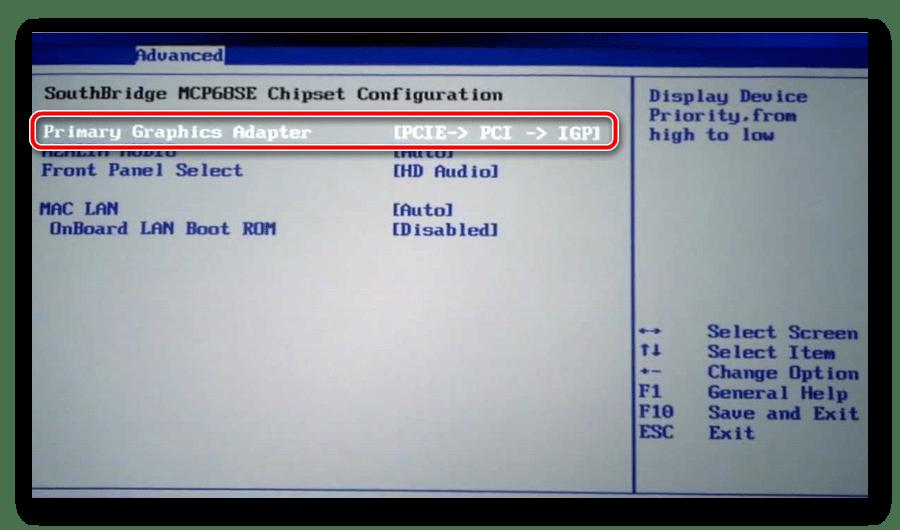 Включение PCI-контроллера в AMI BIOS