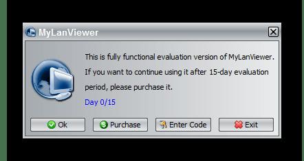 Возможность бесплатного использования MyLanViewer