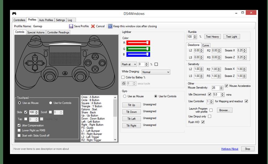 Возможность пользовательской настройки DualShock 4