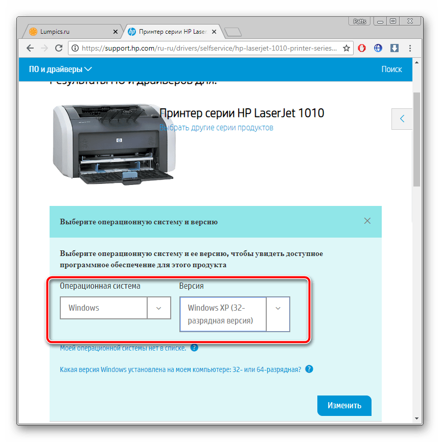 Выбор операционной системы для HP Laserjet 1010