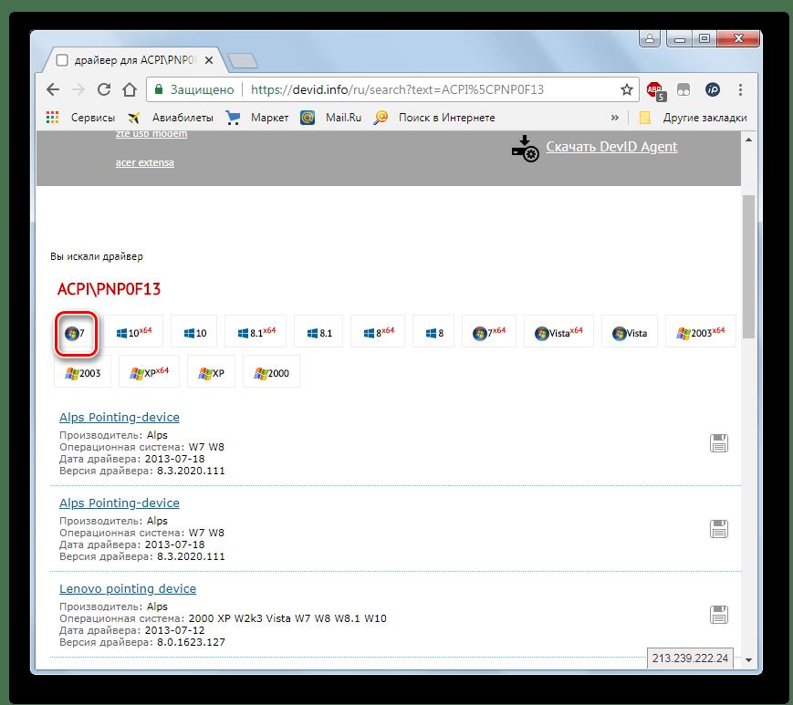 Выбор операционной системы для поисковой выдачи драйверов на сайте devid.info в браузере Opera Chrome