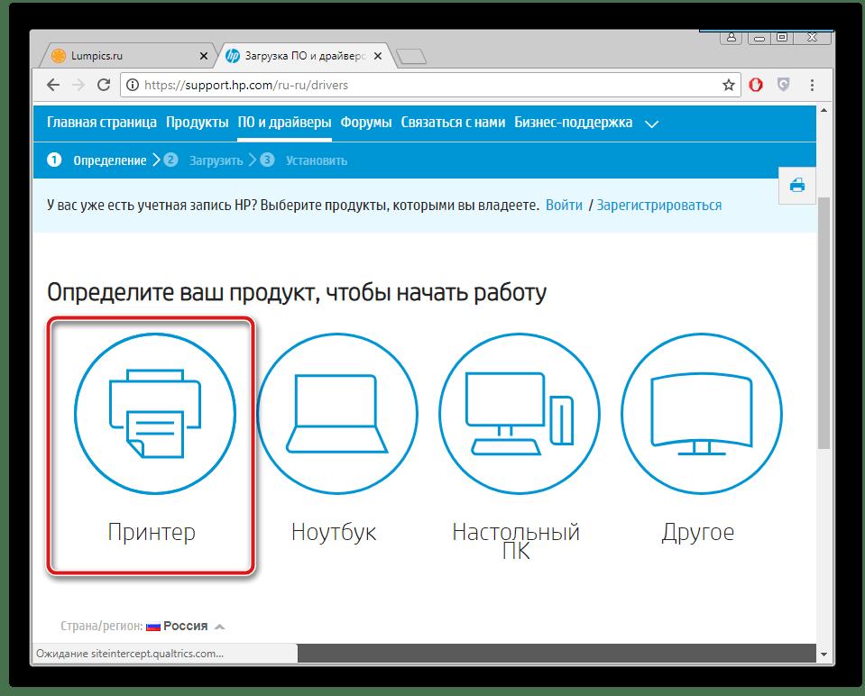 Выбор принтера на сайте для Samsung SCX 3400