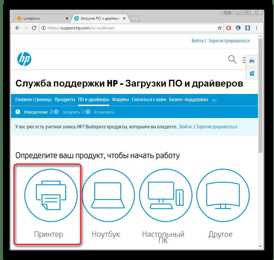 Выбор продукта на сайте HP Laserjet M1120 MFP