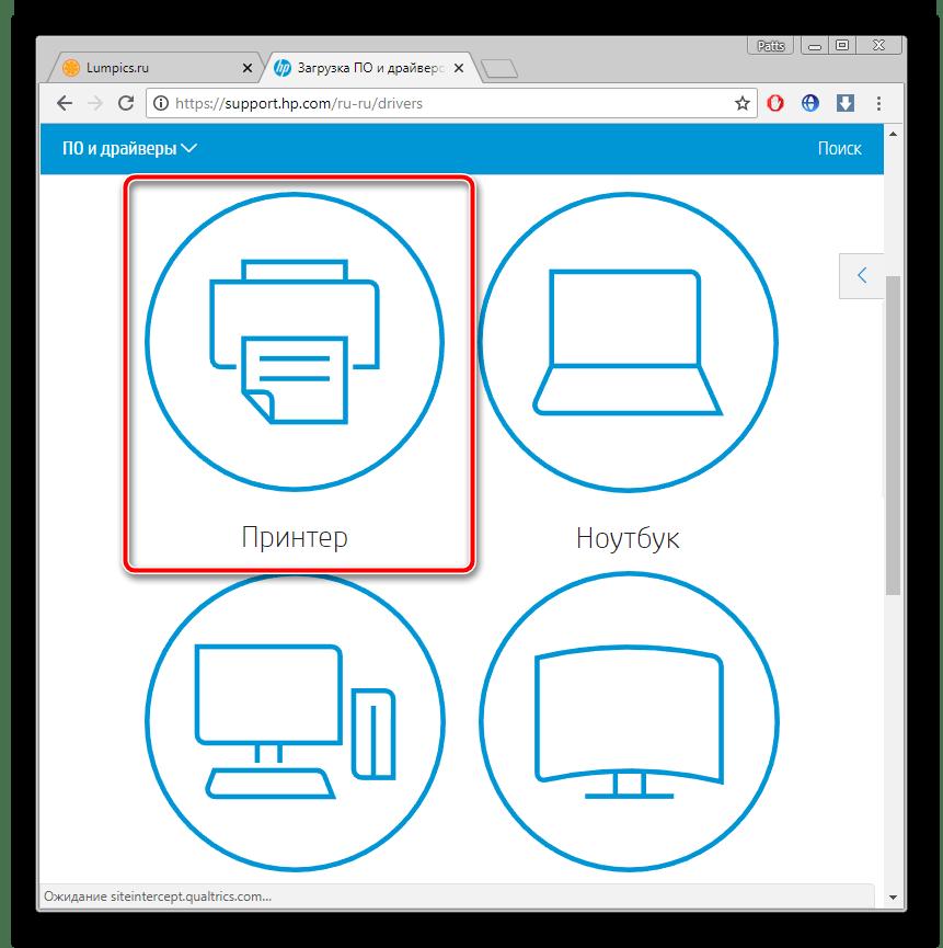 Выбор продукта на сайте для HP Laserjet 1010