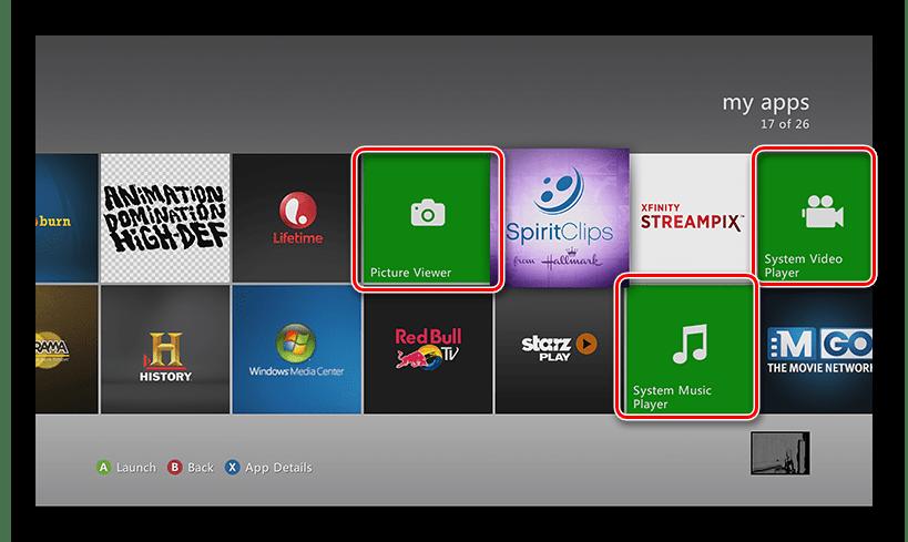 Выбор системного музыкального проигрывателя на Xbox 360