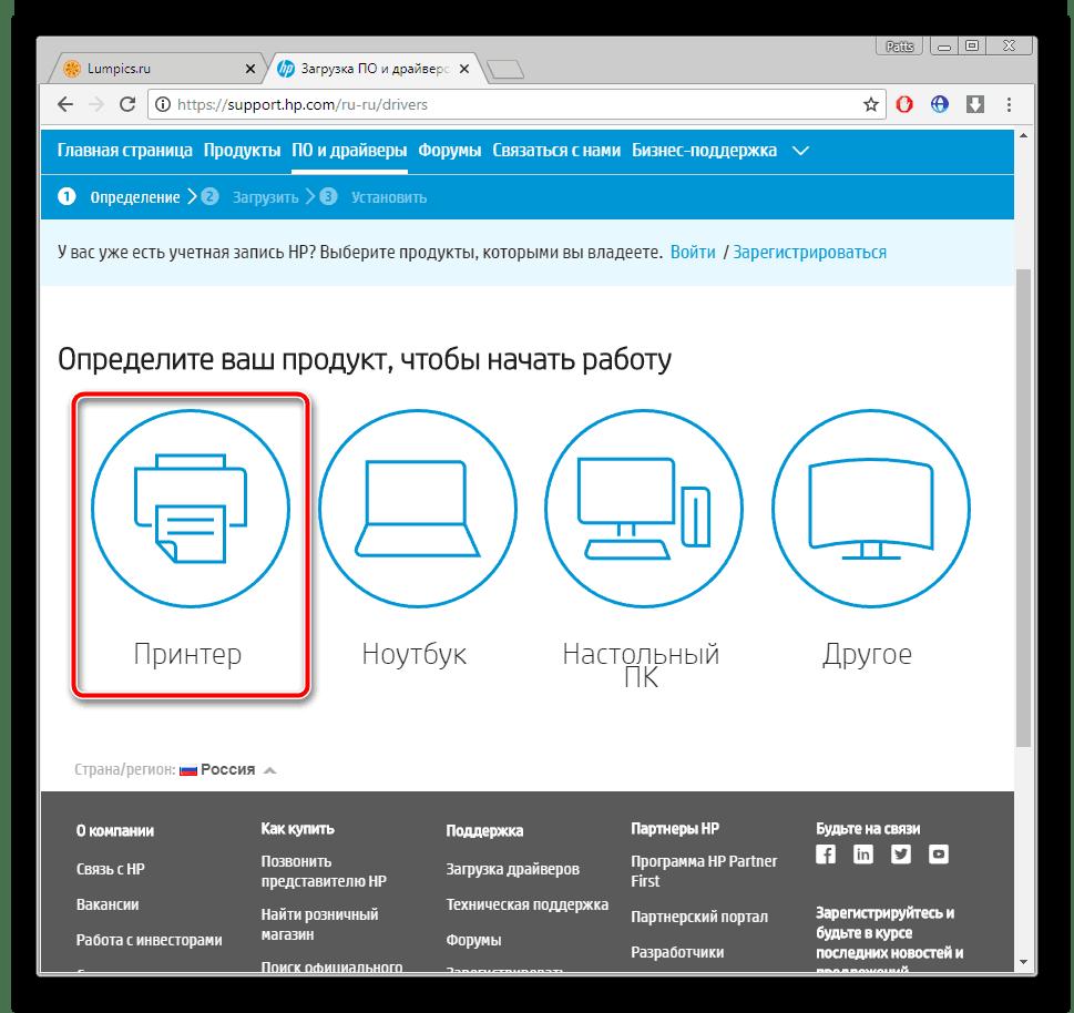 Выбор типа продукции для Samsung ML-2160