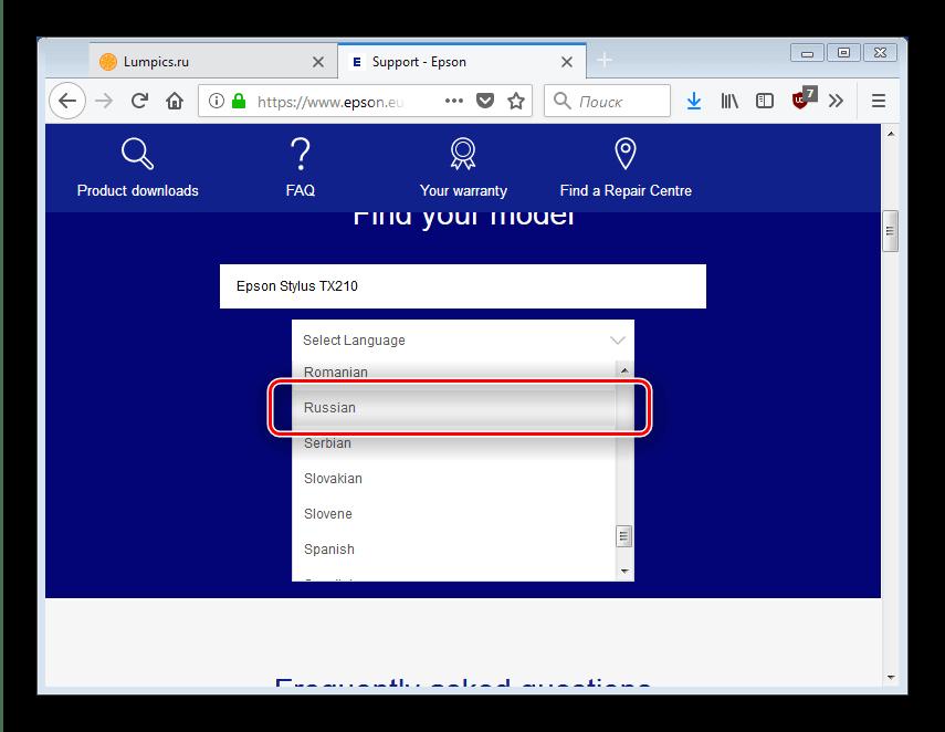 Выбрать русский язык страницы устройства для загрузки драйверов к Epson Stylus TX210