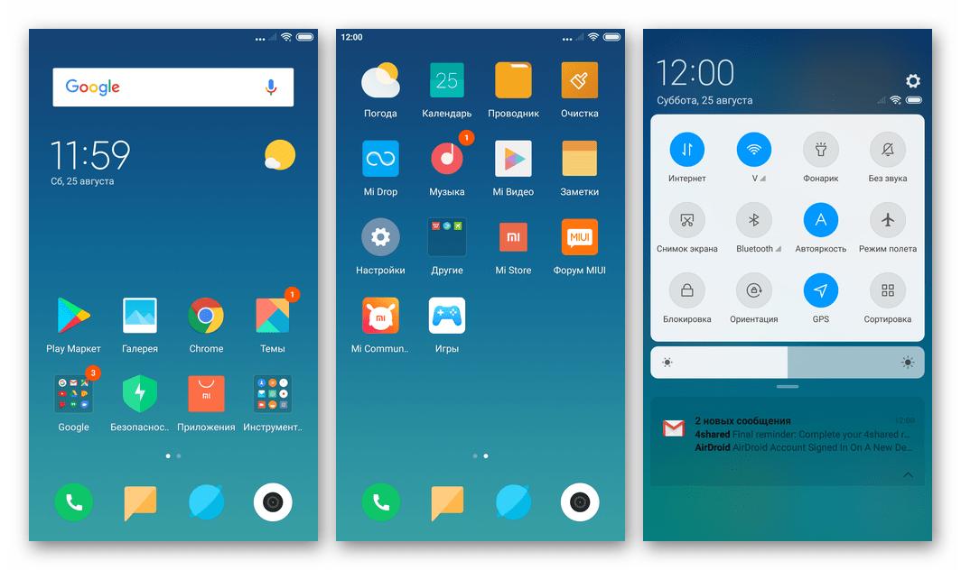 Xiaomi Redmi Note 3 Pro MIUI 10 первый запуск рабочий стол