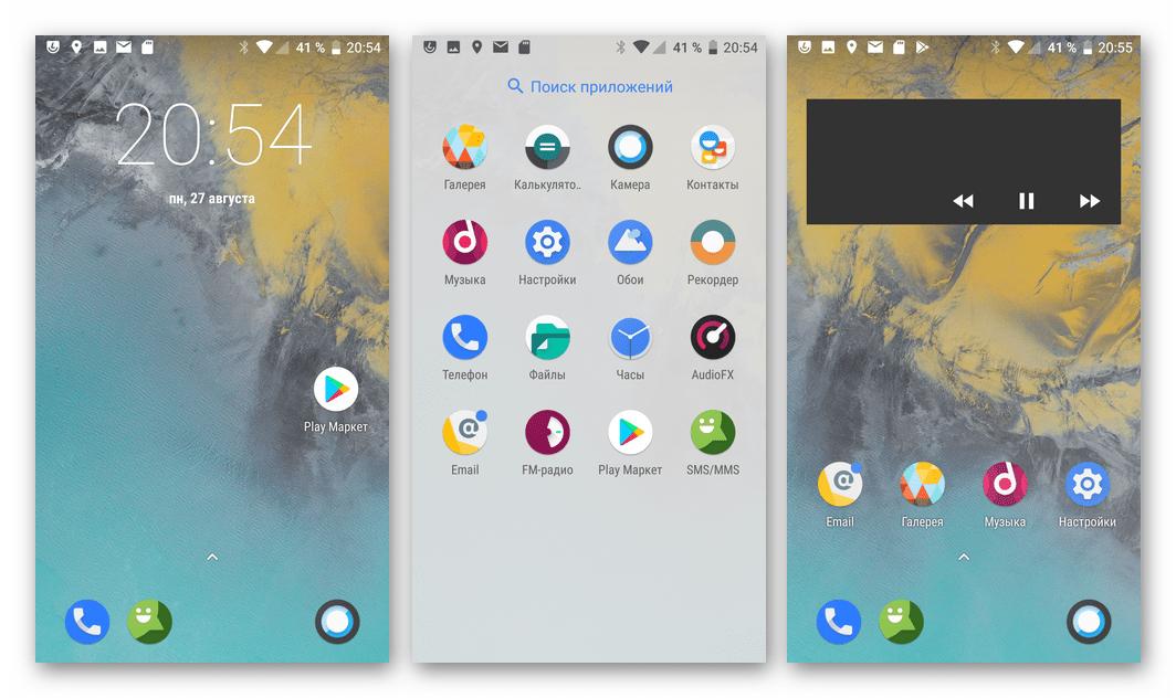 Xiaomi Redmi Note 3 Pro RessurectionRemixOS прошивка на базе Android 8.1 Oreo