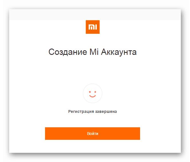 Xiaomi Redmi Note 3 Pro регистрация Mi Аккаунта для работы с девайсом