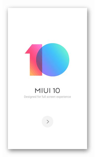 Xiaomi Redmi Note 3 Pro стартовый экран MIUI 10 после прошивки