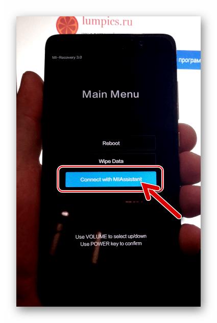 Xiaomi Redmi Note 3 Pro выбор Connect with MiPhoneAssistant в меню заводского рекавери