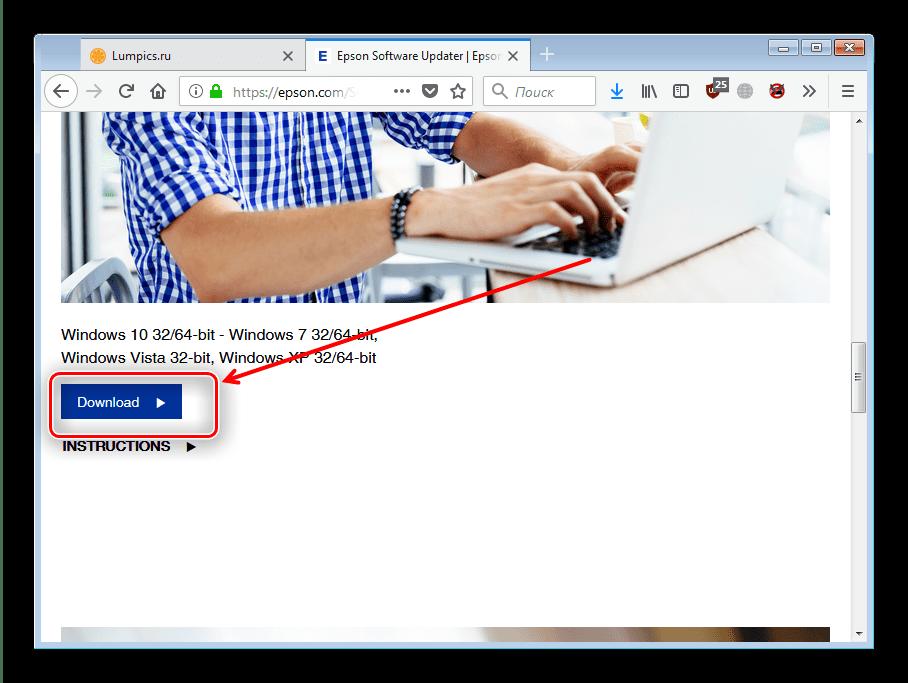 Загрузить Epson Software Updater для установки драйверов к Epson L355