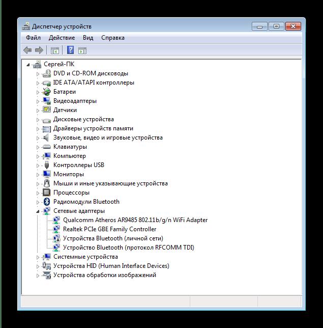 Загрузить драйвера для HP Laserjet 1020 через Диспетчер устройств Виндовс