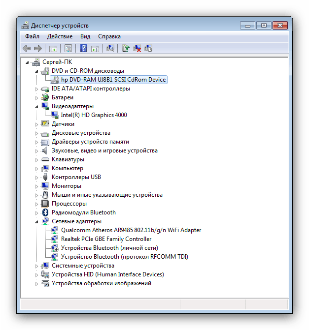 Загрузить драйвера для платы G41M-VS3 через Диспетчер устройств