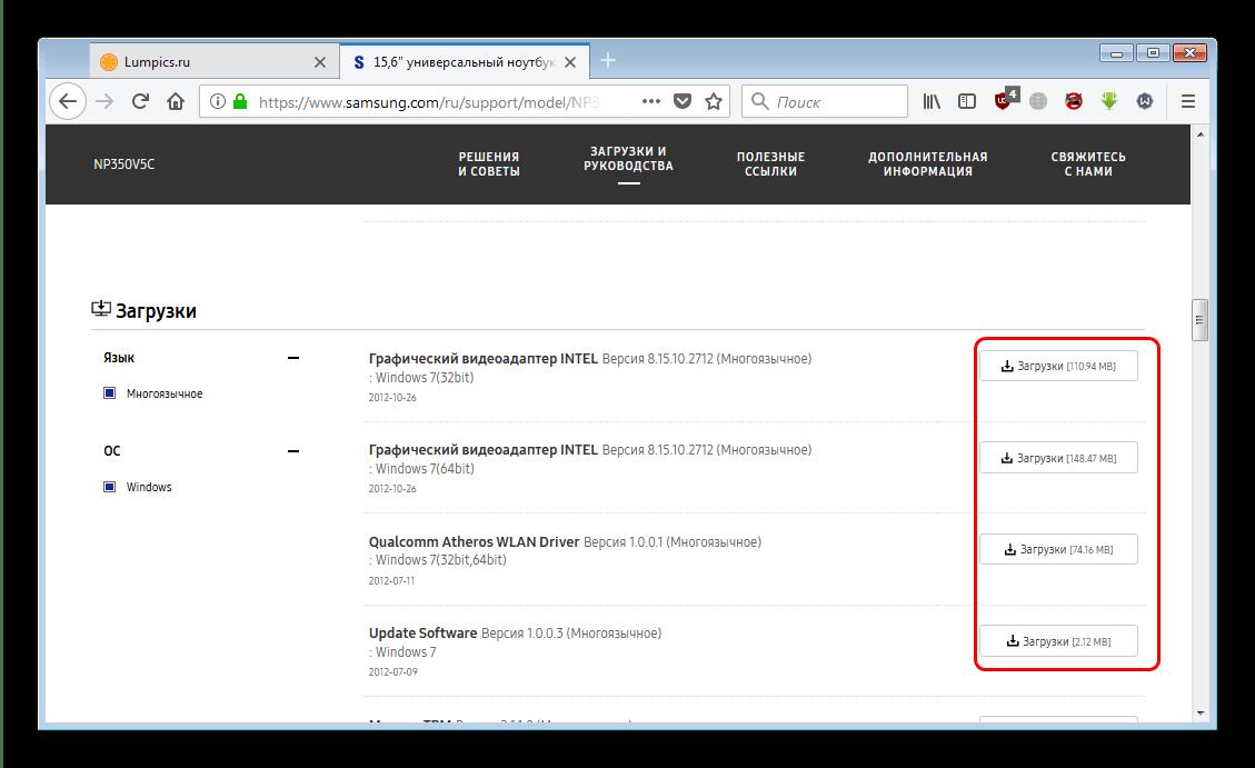 Загрузить драйвера на официальном сайте Samsung np350v5c